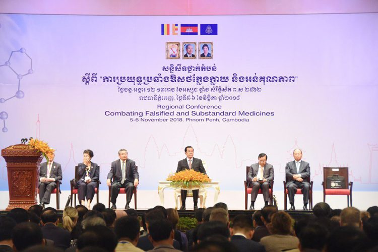 """Cambodia on the Move Against Fake Drugs"""